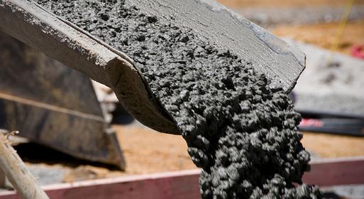 Ника н бетон под заливку бетона
